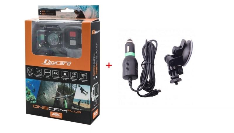 экшн камера Digicare OneCam Plus и автоадаптер с креплением в автомобиль (комплект)