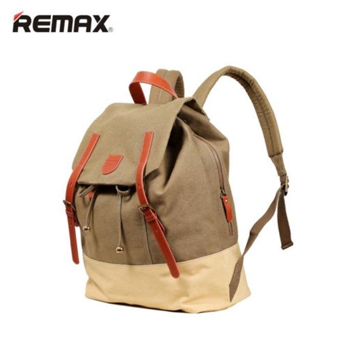 Рюкзак Remax Double - модель 311 (коричневый)