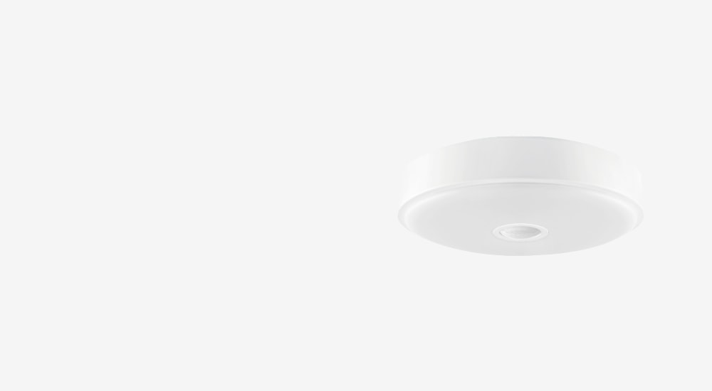 Потолочная лампа Yeelight Xiaomi LED Induction Mini (YLXD09YL)