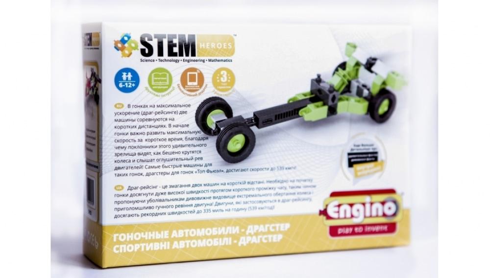 Конструктор Engino STEM HEROES. Набор Скоростные механизмы. Драгстер