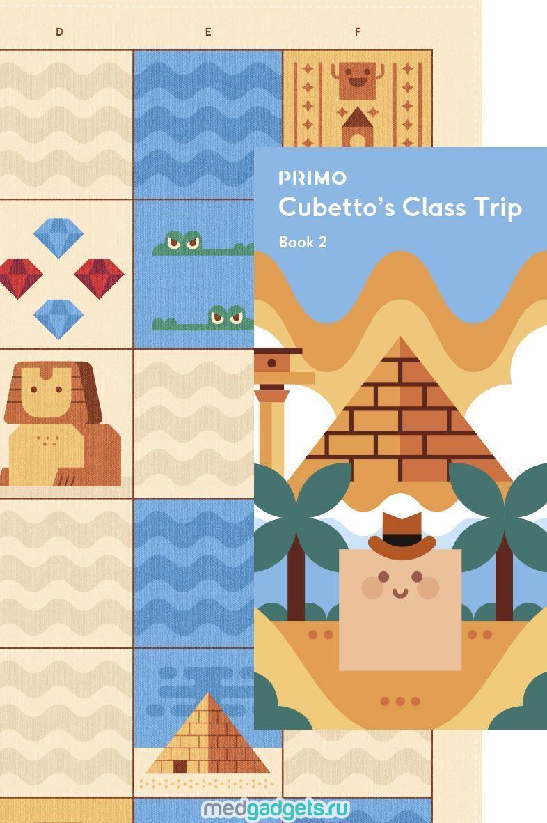 Primo Toys Карта для путешествий Египет