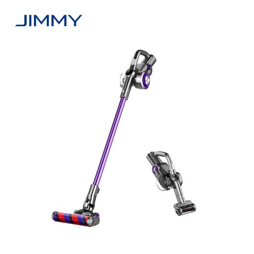 JIMMY Беспроводной ручной пылесос  H8Pro