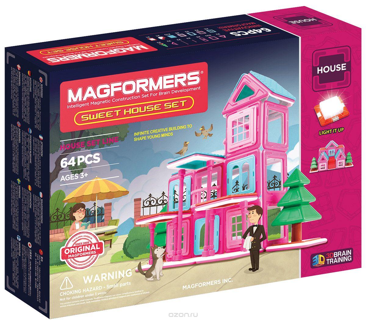 Магнитный конструктор Magformers Sweet House Set (705001)