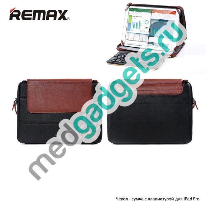 Чехол - сумка с клавиатурой Remax для iPad Pro (черный)