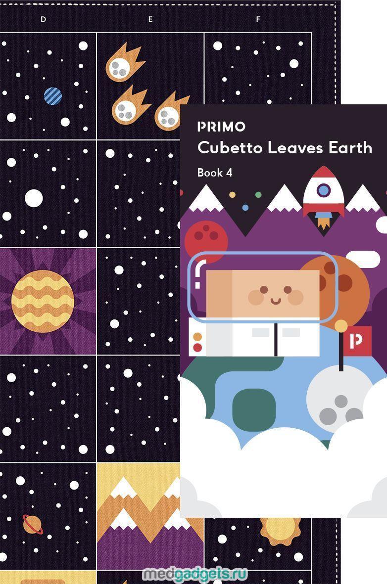 Primo Toys Карта для путешествий Космос