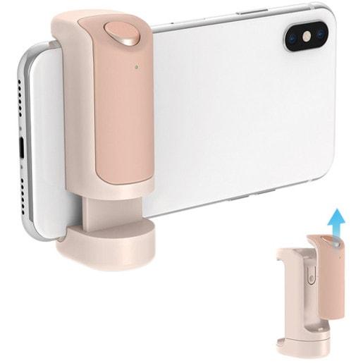 Монопод Just Mobile ShutterGrip (держатель для мобильных устройств) с кнопкой для управления камерой телефона. Цвет золотой.