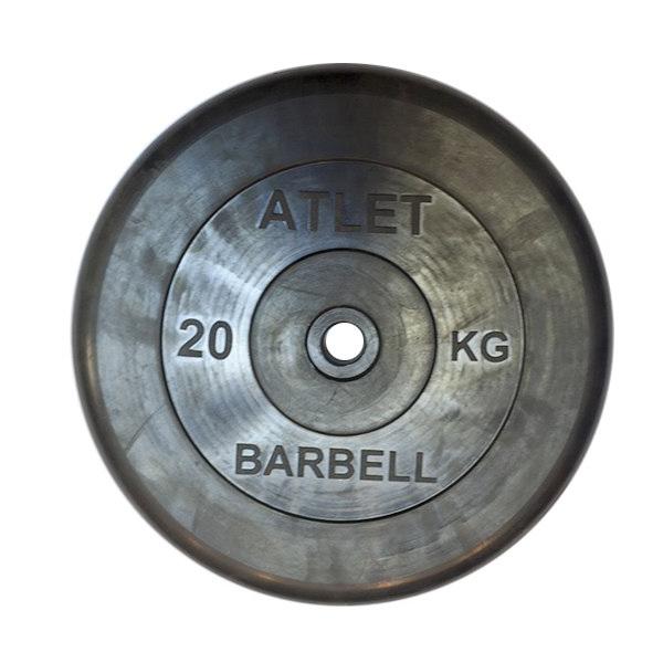 Диски обрезиненные, чёрного цвета, 26 мм, Atlet MB-AtletB26-20