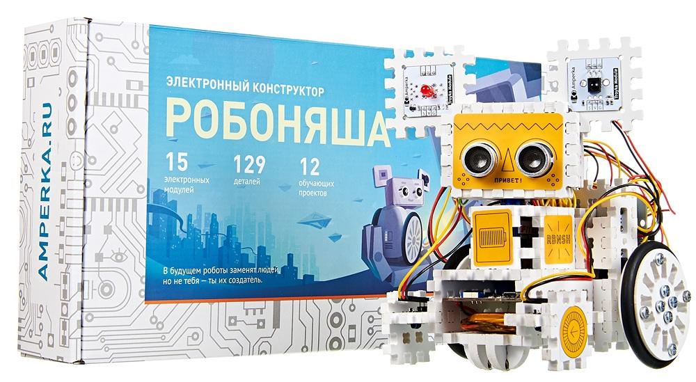 Hi-tech конструктор Амперка Робоняша