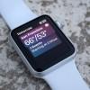 Новая ОС Apple Watch может потребовать нового Iphone