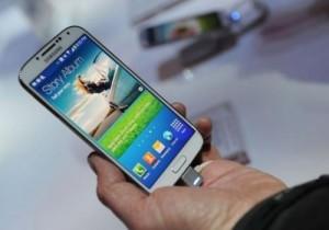 Samsung, Galaxy S4 на Radio City Music Hall в Нью-Йорке
