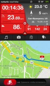 Runtastic Road Bike PRO GPS Cycling Computer & Tracker
