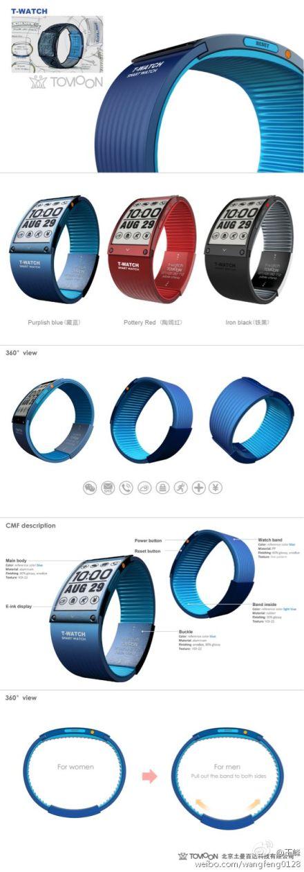 Соучредитель  компании  Tomoon опубликовал фотографии новых смарт-часов Т-Watch