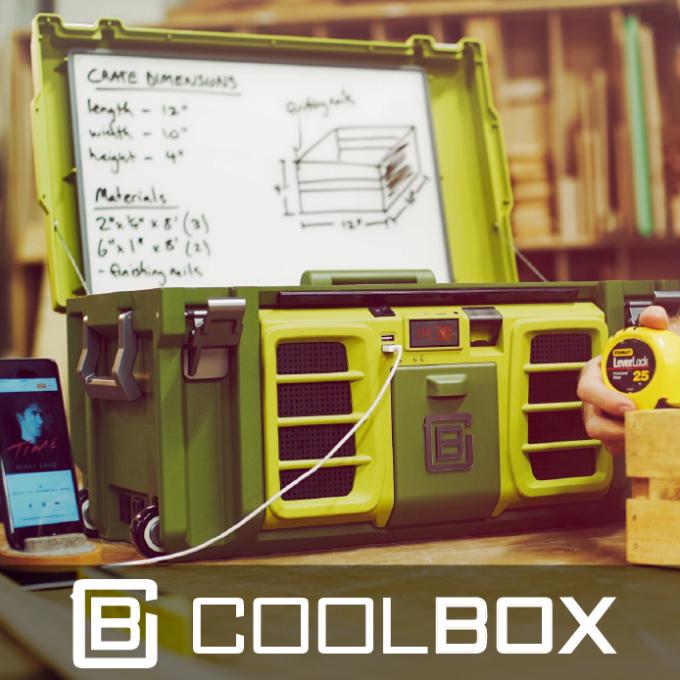 Coolbox-3-680x680