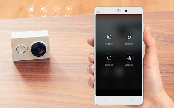 скачать приложение Camera Yi - фото 4