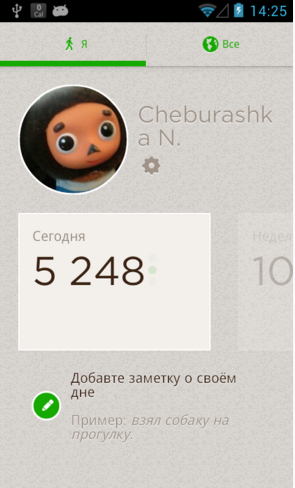 2015-12-30 02_47_00-Приложения получи Google Play– Noom Шагомер