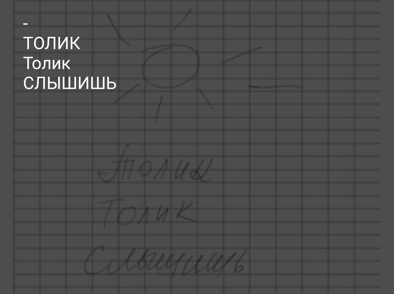 Копия Screenshot_20170828-145508