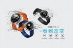 Huawei представил первые умные часы под брендом Honor